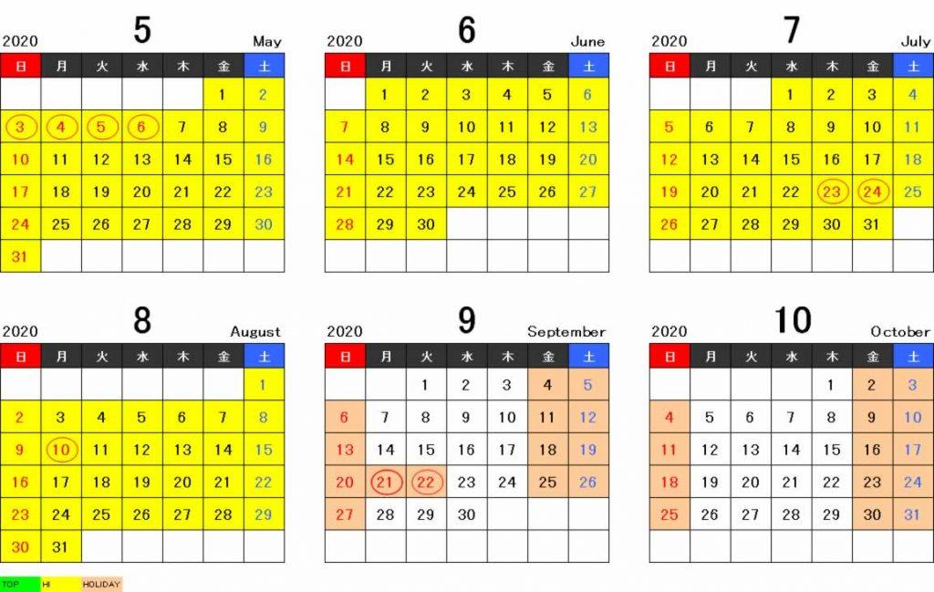 北海道エリア シーズンカレンダー2020